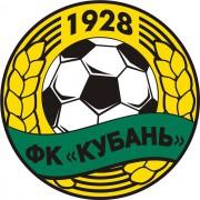 В честь выхода ФК «Кубань» в премьер-лигу в Краснодаре устроили шикарный праздник
