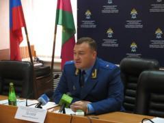 Виталий Ткачев подвел итоги работы СУ СКР в 2010 году