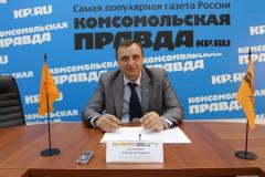Главный метеоролог Кубани дал прогноз на лето