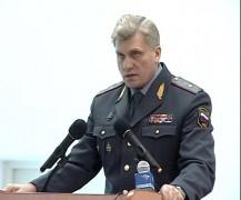 Начальник ГУВД Краснодарского края провел пресс-конференцию