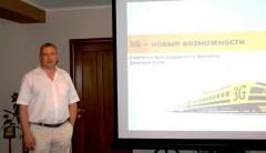 В Краснодаре «Билайн» обнародовал итоги развития сети 3G в I полугодии 2011 года