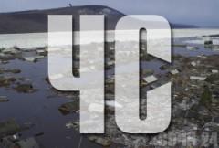 Кубань: прогноз катастроф на 2012 год