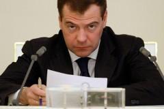 Медведев: В 2011 году ФСБ предотвратила восемь терактов