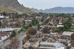 Юге киргизии произошло землетрясение