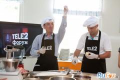 В Краснодаре состоялся Tele2Форум