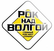 Фестиваль «Рок над Волгой» собрал в Самаре около 700 тыс. человек
