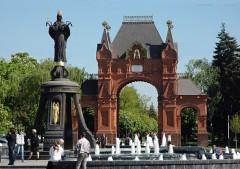 МТС продолжает виртуальные прогулки по Краснодару