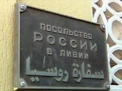 В Ливии застрелен один из напавших на посольство РФ