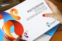 «Ростелеком» обучил школьников и ребят из детских домов ЮФО золотым правилам безопасности в Интернете