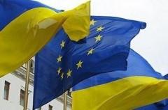 Полный проект соглашения об ассоциации с Украиной обнародован Евросоюзом