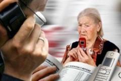 «Билайн» предупреждает: в Майкопе активизировались мобильные мошенники