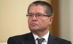 Улюкаев заявил, что РФ собирается поднять вопрос об американских санкциях в ВТО