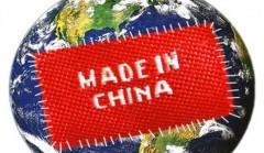 Китай не поддержал США в введении санкций в отношении России