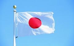 Завтра Япония объявит о новых санкциях в отношении России