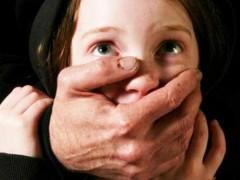 В Армавире задержан подозреваемый в педофилии