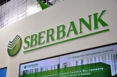 Сбербанк России обратился в суд Европейского союза с иском об отмене санкций