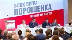 Новые правила поставок газа инициировал Блок Порошенко
