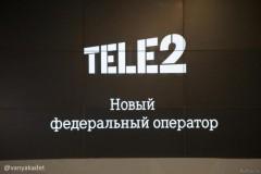 Сеть «третьего поколения» Tele2 доступна абонентам Санкт-Петербурга
