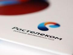 «Ростелеком» обеспечил для Рособрнадзора видеотрансляцию из школ в рамках апробации выпускного сочинения