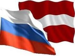 В Госдуме подумают о разрыве дипломатических отношений с Литвой