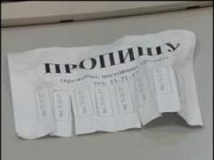 Почти 100 тысяч человек, зарегистрированные в «резиновых квартирах», сняты с учета в России