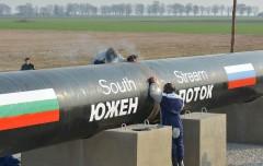 Болгария заявила о готовности дать все разрешения по «Южному потоку»