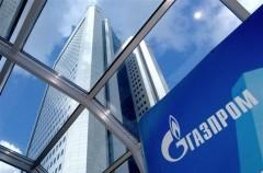 «Газпром», вероятно, станет крупнейшим игроком в Турции