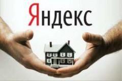 Яндекс.Недвижимость поможет выбрать новостройку в Москве