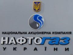 «Нафтогаз» перечислил «Газпрому» 15 млн долларов предоплаты