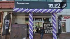 Tele2 открывает новый салон связи в Краснодаре