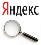 Яндекс построил карты мира по поисковым запросам пользователей