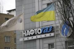 «Нафтогаз» Украины намерен продлить «зимний пакет» российского газа