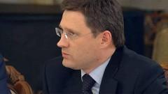 Глава Минэнерго РФ обозначил примерный маршрут «Турецкого потока»
