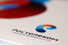 «Ростелеком» и «TR-media» запустили в Краснодаре проект «Экспертная пятница»