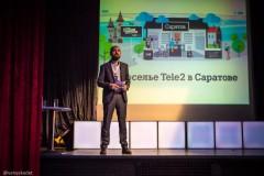 Tele2 объявила о запуске сети в Саратове