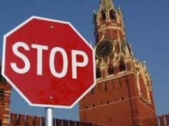 Евросоюз продлил санкции в отношении России до 31 января 2016 года