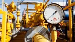 Конечная цена на газ для Украины составит 247,18 долларов