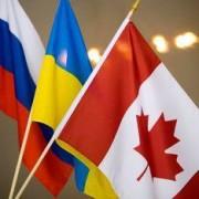В МИД РФ заявили, что новые санкции Канады не останутся без ответа