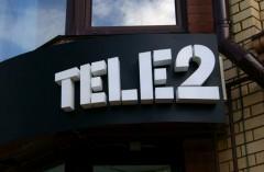 Агентство АК&M подтвердило Tele2 рейтинг кредитоспособности на уровне «А+»