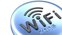 «Ростелеком» организовал зоны Wi-Fi в офисах калмыцкого отделения Сбербанка