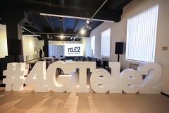 Tele2 откроет «4G-город» для жителей Сочи