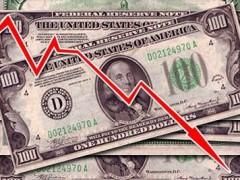 Доллар упал ниже 69 рублей, евро - ниже 79 рублей