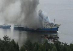 фото советская гавань хабаровский край