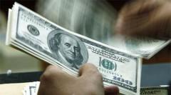 Официальный курс евро расчетом на завтра снизился до 84,16 рубля