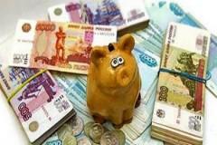 ВЦИОМ: Большинство россиян хранит свои сбережения в рублях