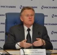 Более 300 тысяч семей в ЮФО и СКФО смотрят «Интерактивное ТВ» от «Ростелекома»
