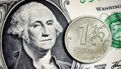 Курс доллара упал до 66 рублей