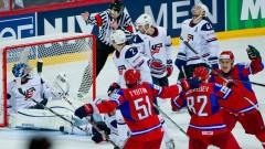 Итоги ЧМ по хоккею можно узнавать на Яндексе