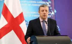 В Грузии собираются всерьез взяться за онлайн казино