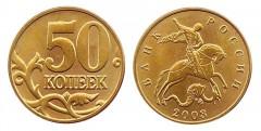 Иркутский предприниматель выплатил долг по аренде 50-копеечными монетами